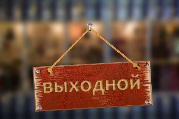 """8 марта """"BAZA всё для УАЗА"""" не работает!"""